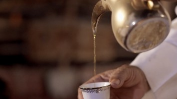 QNTC_Arabic Coffee (1)